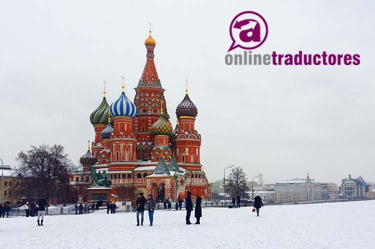 traducciones al ruso | empresa de traducción
