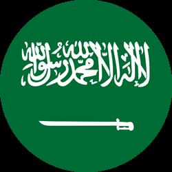 Traducción profesional al árabe